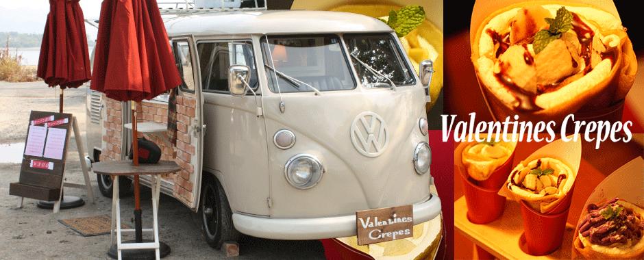 可愛くレトロなアーリーワーゲンバスは場の雰囲気を演出し、訪れるお客様に季節感あふれるクレープで笑顔いっぱいのお出迎え致します。